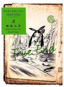 ディエンビエンフーTRUE END 3(アクションコミックス)