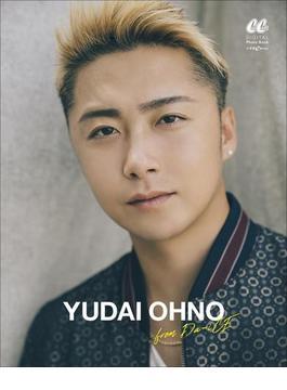 Da-iCE YUDAI OHNO【honto限定カット付き】(CanCam デジタルフォトブック)