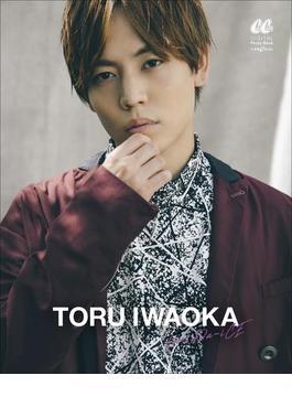 Da-iCE TORU IWAOKA【honto限定カット付き】(CanCam デジタルフォトブック)
