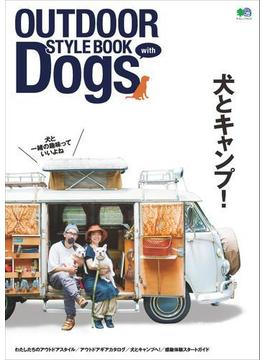 OUTDOOR STYLE BOOK with Dogs