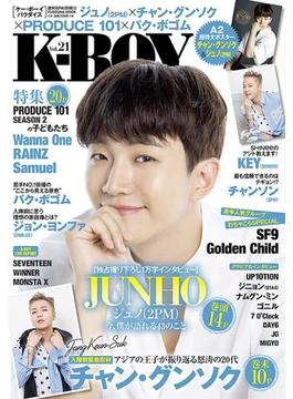 K−BOY Paradise Vol.21 チャン・グンソク ジュノ(2PM) PRODUCE 101 パク・ボゴム