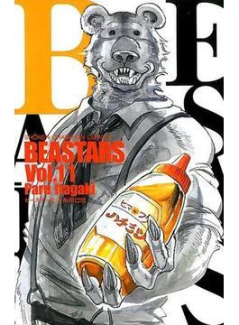 BEASTARS Vol.11 (少年チャンピオン・コミックス)(少年チャンピオン・コミックス)