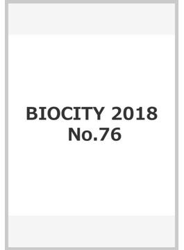 BIOCITY 2018 No.76