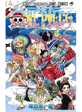 ONE PIECE 巻91 (ジャンプコミックス)(ジャンプコミックス)