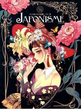 【壁掛け】'19 JAPONISNE マツオヒロミ絵暦