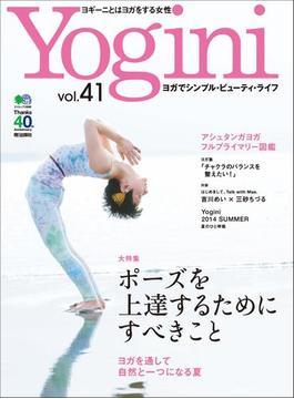 Yogini Vol.41