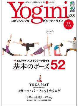 Yogini Vol.38