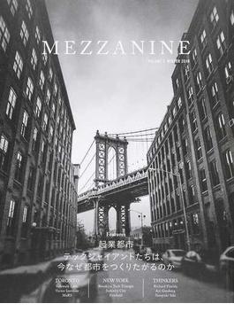 MEZZANINE VOLUME3(2018WINTER) TORONTO/NEW YORK
