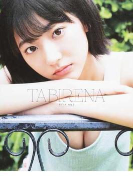 タビレナ trip2 武田玲奈2ndフォトブック