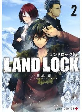 LAND LOCK 2 (ジャンプコミックス)(ジャンプコミックス)