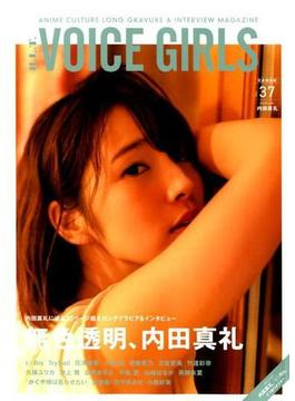 B.L.T.VOICE GIRLS Vol.37