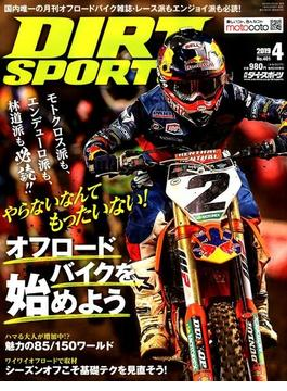 DIRT SPORTS (ダートスポーツ) 2019年 04月号 [雑誌]