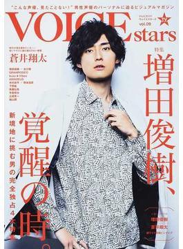 TVガイドVOICE STARS vol.09 特集増田俊樹、覚醒の時。(TOKYO NEWS MOOK)