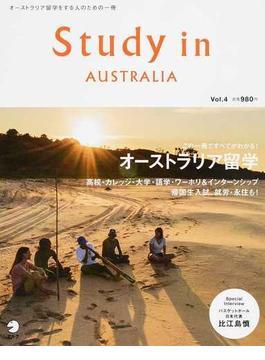 Study in AUSTRALIA この一冊でオーストラリア留学のすべてがわかる! Vol.4