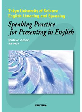 Speaking Practice for Presenting in English Tokyo University of Science English Listening and Speaking