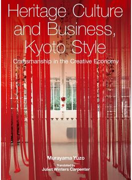 Heritage Culture and Business, Kyoto Style: Craftsmanship in the Creative Economy