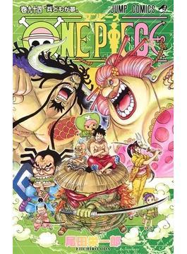 ONE PIECE 巻94 (ジャンプコミックス)(ジャンプコミックス)