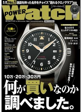 POWERWatch No.108