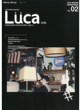 Luca kids VOL.2