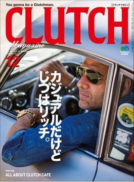 CLUTCH Magazine Vol.70
