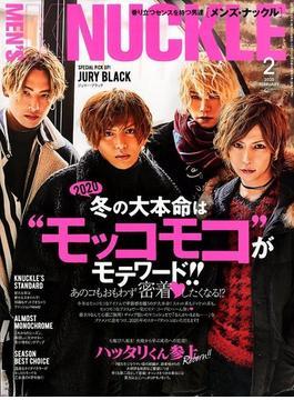 MEN'S KNUCKLE (メンズナックル) 2020年 02月号 [雑誌]