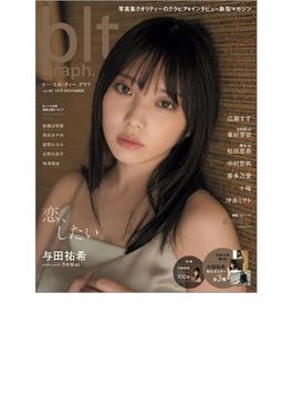 【松田里奈(欅坂46) ポストカード付】blt graph. vol.49