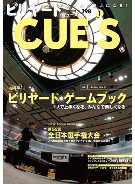 ビリヤードCUE'S(キューズ) 2020年1月号
