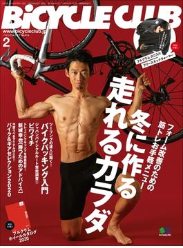 BiCYCLE CLUB 2020年2月号 No.418
