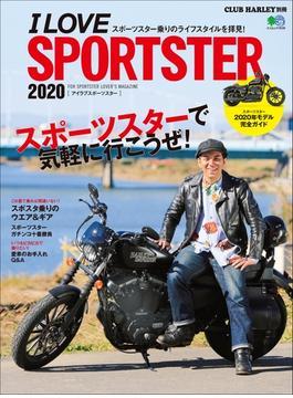 I LOVE SPORTSTER 2020