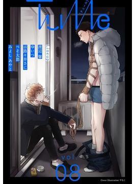 【期間限定価格】Tulle vol.8(Tulle)