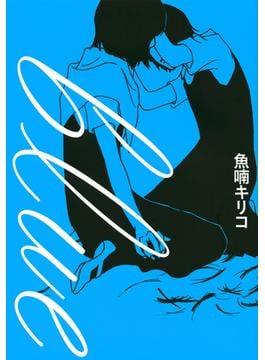 blue (TOKYO NEWS BOOKS)