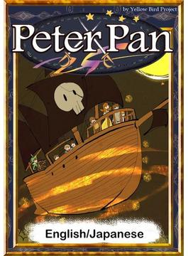 Peter Pan 【English/Japanese versions】