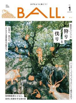 BALL. はずむように働こう! VOL.1(2020SPRING−SUMMER) 東京サバイバル狩りと伐り