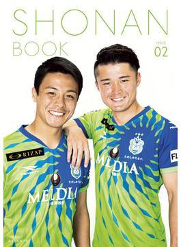 SHONAN BOOK ISSUE 02