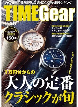 TIME Gear Vol.30