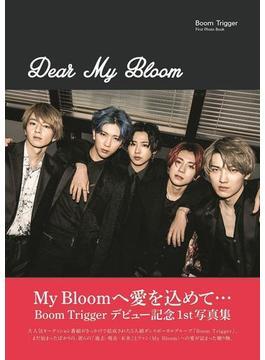 Boom Triggerファースト写真集 Dear My Bloom(TOKYO NEWS MOOK)