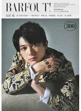BARFOUT! VOLUME300(2020SEPTEMBER) 吉沢亮 泉大智(DISH//) 桜井日奈子 杉咲花 中村倫也 美少年 村上虹郎