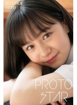 PROTO STAR 瀬戸琴楓 vol.2(PROTO STAR)