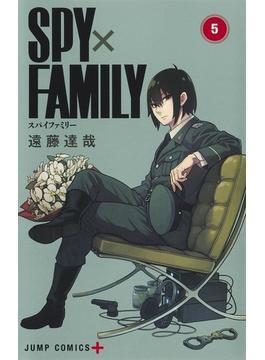 SPY×FAMILY 5 (ジャンプコミックス)(ジャンプコミックス)