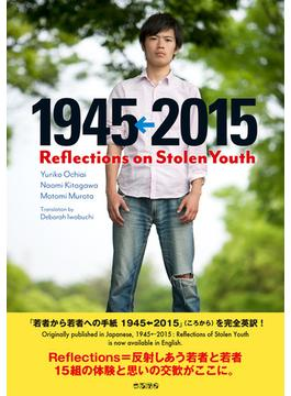1945←2015 Reflections on Stolen Youth