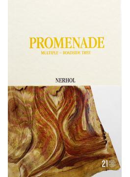 Promenade / multiple – roadside tree