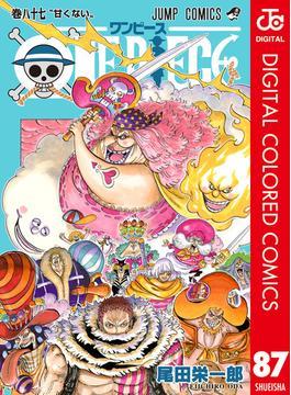 ONE PIECE カラー版 87(ジャンプコミックスDIGITAL)