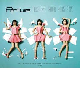 Perfume COSTUME BOOK 2005−2020