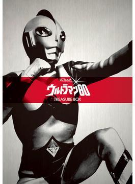ウルトラマン80星涼子×ユリアン写真集 ウルトラマン80トレジャーBOX