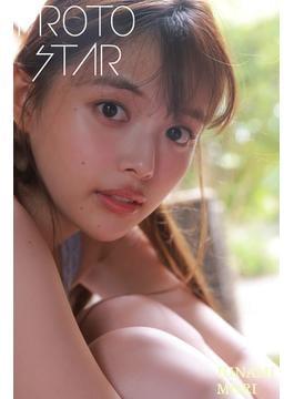 PROTO STAR 森日菜美 vol.1(PROTO STAR)