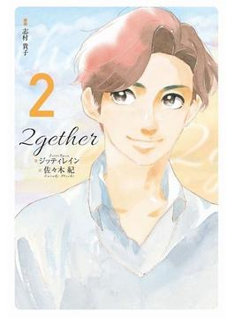 2gether 2