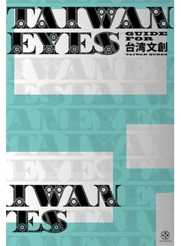 TAIWAN EYES