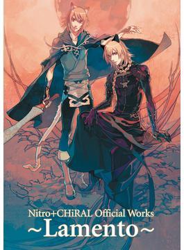 Nitro+CHiRAL Official Works ~Lamento~(Nitro+CHiRAL)