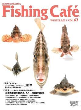 Fishing Café VOL.67(2021WINTER)