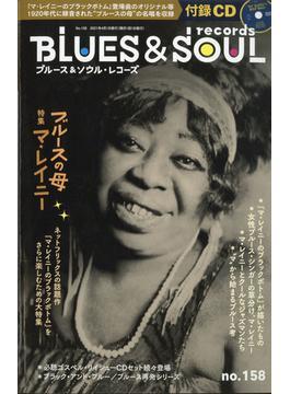 blues & soul records (ブルース & ソウル・レコーズ) 2021年 04月号 [雑誌]